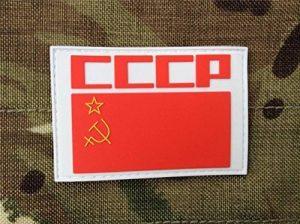 """ACM - Patch PVC pour Vêtement Airsoft """"CCCP"""" Drapeau Rétro Russie de la marque image 0 produit"""