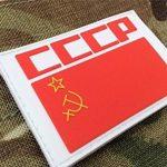 """ACM - Patch PVC pour Vêtement Airsoft """"CCCP"""" Drapeau Rétro Russie de la marque image 1 produit"""