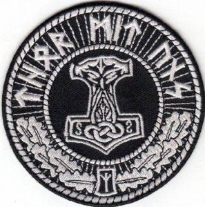 Thor's Hammer Mjolnir Viking Fer Coudre Patch Brodé Cosplay de la marque image 0 produit
